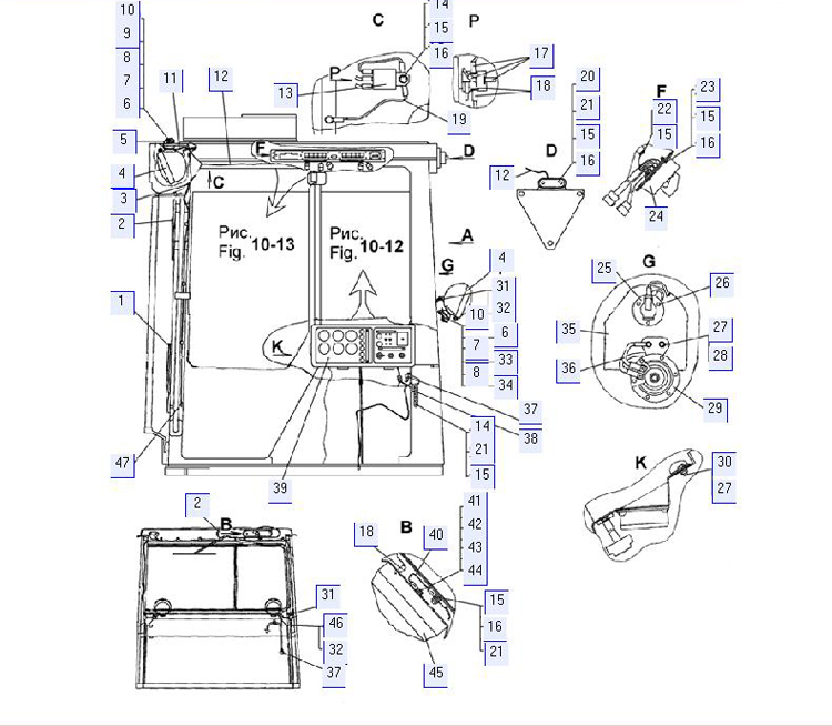 Электрооборудование кабины (для трактора с гидромеханической трансмиссией)